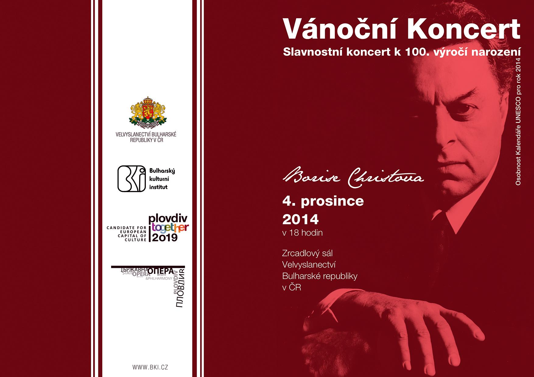 Pozvanka Vanocni koncert Boris Christov