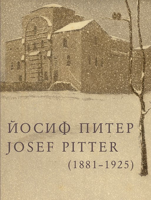cover-Josef Pitter web