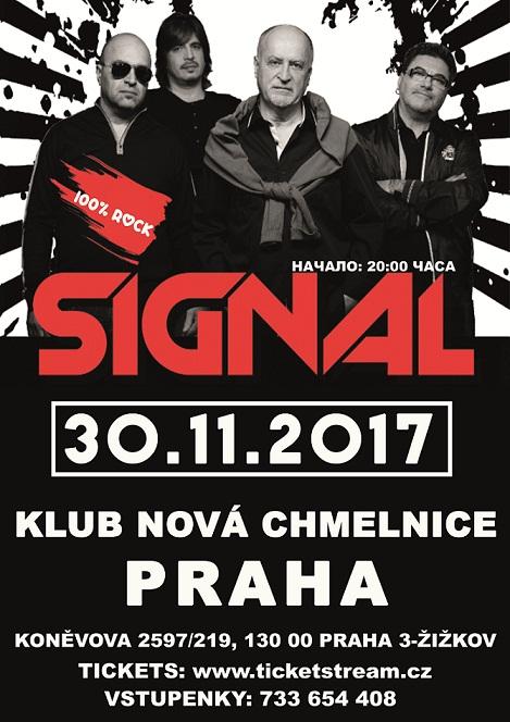 Signal_visual