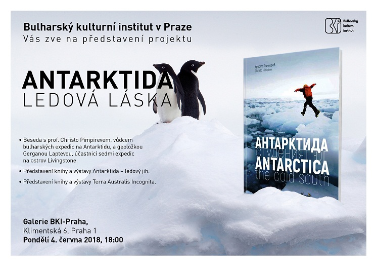 antarktida2018_Pozvanka_A5